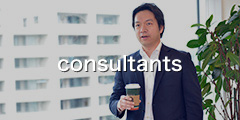 banner_consultants