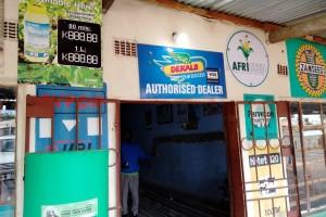 ザンビアの農業投入材小売店